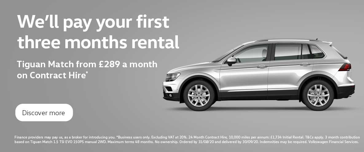 Tiguan Contract Hire